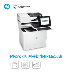 [업체용] HP  LaserJet Enterprise MFP E62665h (M632시리즈) - 3GY16A